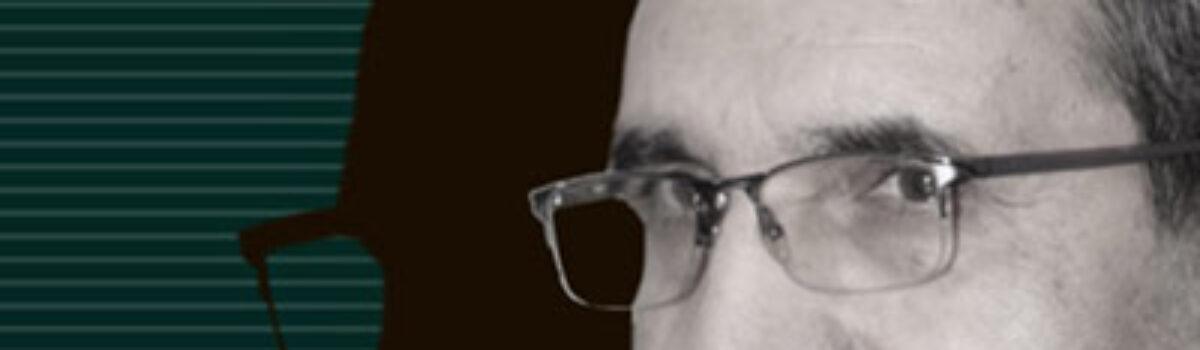 نکوداشت دکتر محمدرضا حافظ نیا