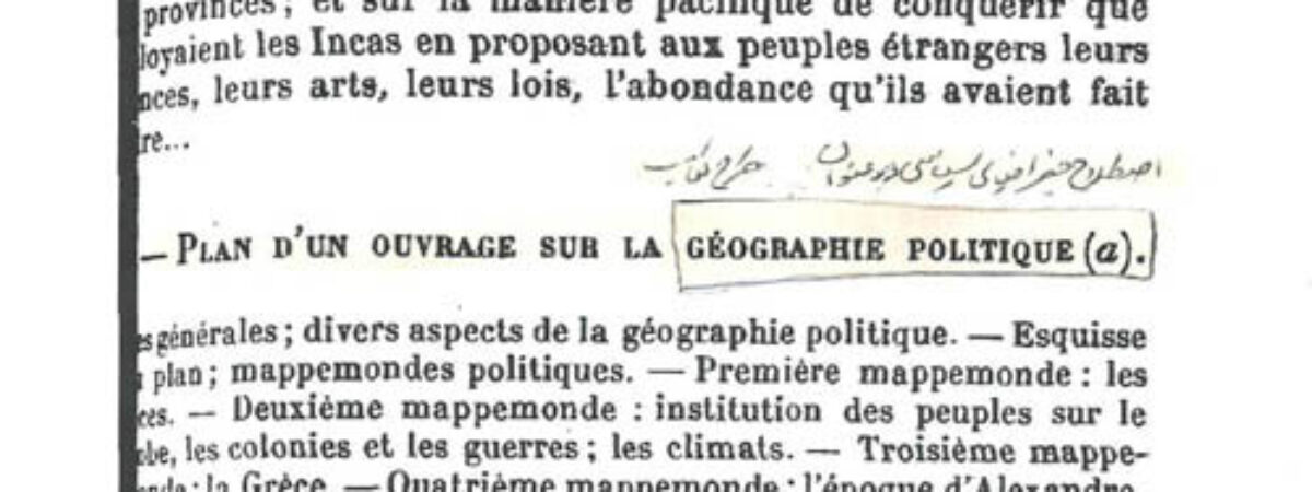 سند اصلی تاسیس و مفهوم سازی جغرافیای سیاسی توسط تورگو
