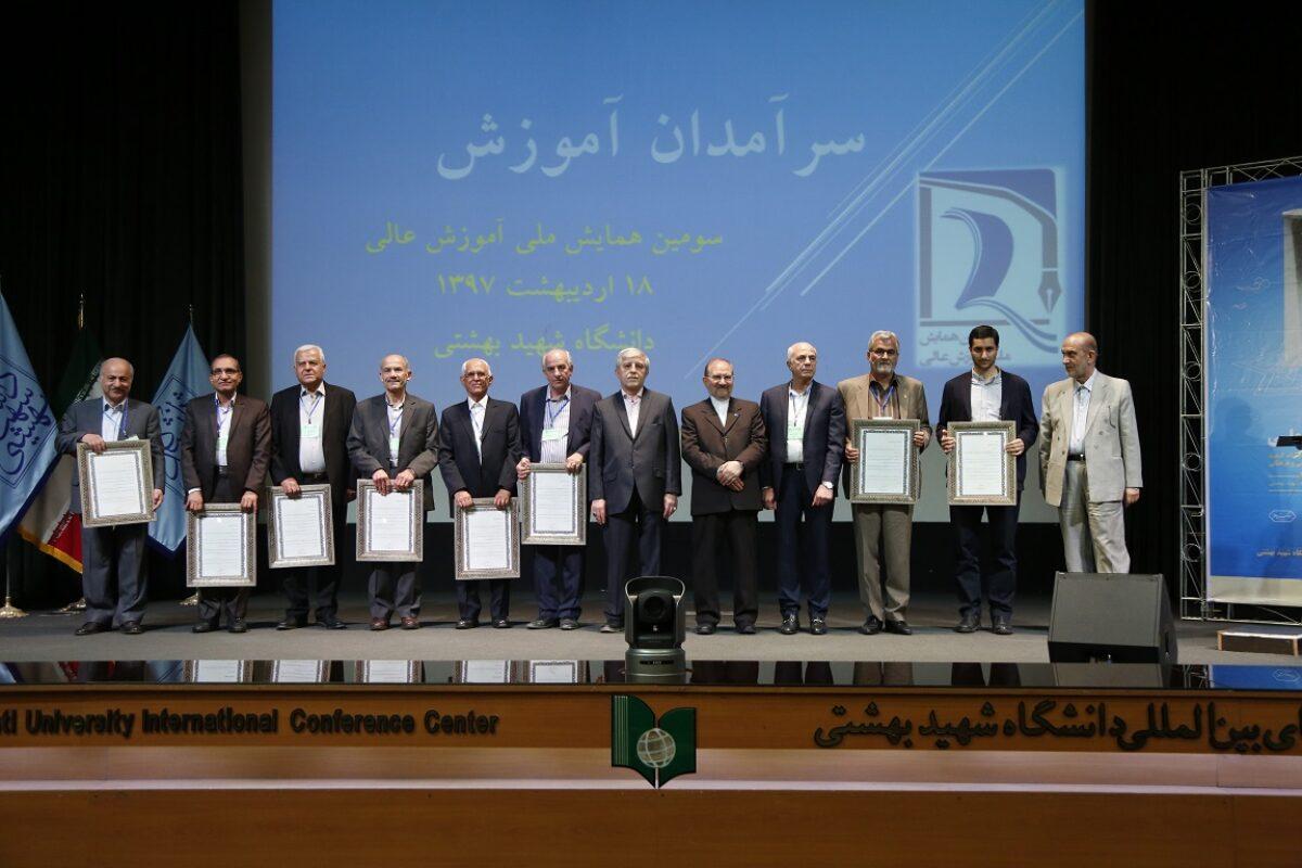 تقدیر از دکتر محدرضا حافظ نیا به عنوان استاد سرآمد آموزش عالی کشور