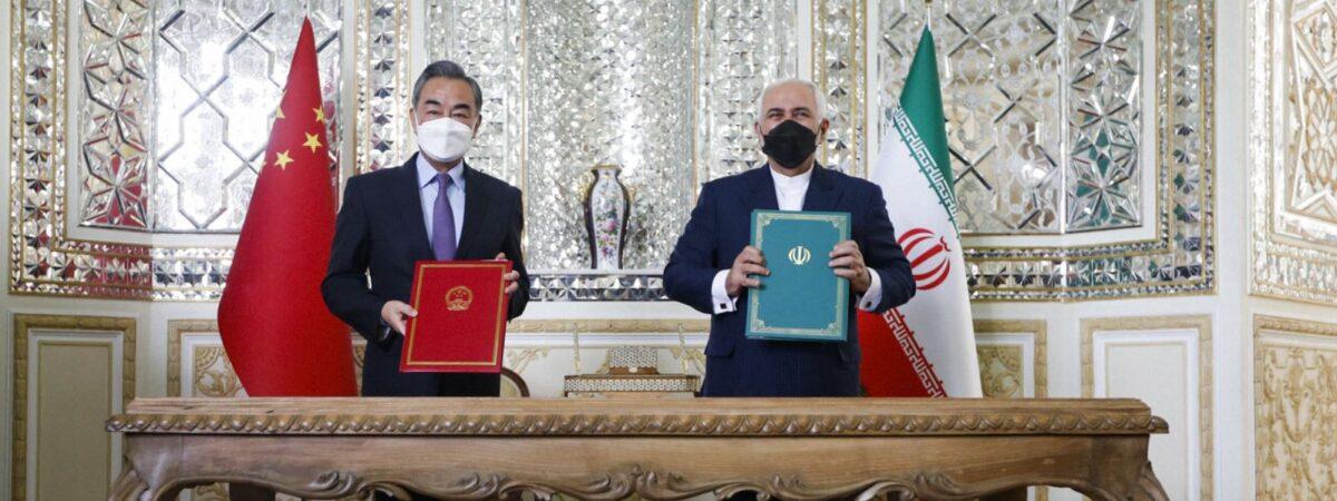 پرسش و پاسخ: تفاهم نامه 25 ساله ایران و چین